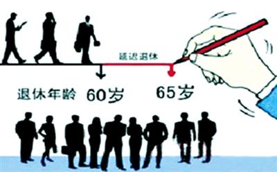 积极应对人口老龄化战略研讨会日前在京召开.人力资源和社会保障部